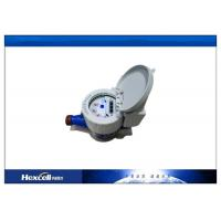 Residential Ultrasonic Water Meter with M-BUS Output Interface Manufactures