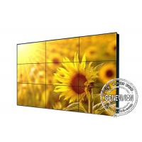 55inch Samsung Panel Infrared Touchscreen DID Video Wall , High Brgithness 3.5mm Bezel Big Screen Wall Stand Manufactures