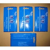 China Middle Sealed Plastic Bag Disposable Wet Wipes Packaging , Blue / Green on sale