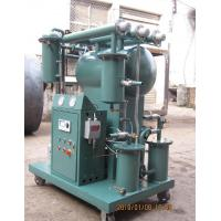Quality Vacuum Insulating Oil Regeneration system,cheap oil purifier machine for sale