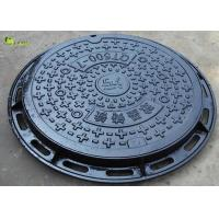 Round Sand Casting Drain Grating Ductile Iron Watermain Safety Manhole Cover Manufactures