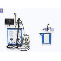 Glass Diamond Superfine UV Laser Marking Machine Engraving Air Cooling Model Manufactures