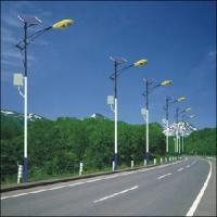 Solar Street Lighting 140lm/W High Quallity High Illumination Manufactures