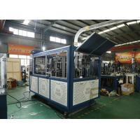 Industrial Disposable Paper Coffee Cup Making Machine For Paper Cup Production Manufactures