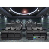Black 4D Cinema System With Pu Leather 4D Seats Size 2300 * 700 * 1340 Manufactures