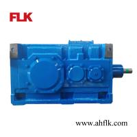 Triple reduction bevel-helical gearbox foot-mounted with solid output shaft Manufactures