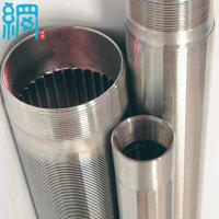 China ISO9001 Stainless Steel Wedge Wire Oil Well Screens (Length up to 12m) on sale