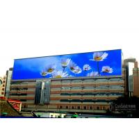High Brightness Outdoor LED Display Board , Full Color Outdoor LED Video Display Manufactures