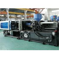 Servo Motor Hydraulic Pump Injection Moulding Machine For Caps 68 Tons Manufactures