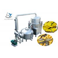 Buy cheap Commercial Vacuum Fryer -0.096~-0.098Mpa Full Microcomputer Control With from wholesalers