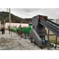 Waste Plastic Film Recycling Machine With Powerful Crusher Speed Variable Manufactures