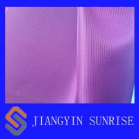 China High Abrasion Polyester Waterproof Oxford Fabric / PVC Coated Oxford Fabric on sale
