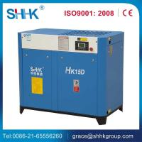 china supplier of 70cfm screw compressor Manufactures