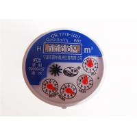 ABS Multi Jet Plastic Water Meters Liquid Sealed For Cold , LXSY-15EP Manufactures