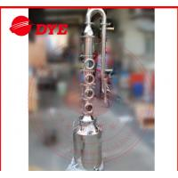 50L / 100L Mini Steam Home Distillation Equipment Semi-Automatic CE Manufactures