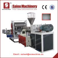 PP PE waterproof sheet extruder machine Manufactures