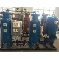 High Purity 99.99% Psa Nitrogen Plant With PLC Control System CE ISO Manufactures
