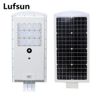 40W High Power Solar Panel Street Lights for Commercial and Residential Outdoor Lighting Manufactures