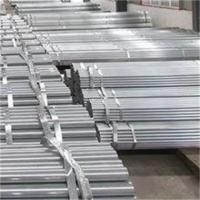White Hot Dip Galvanized Steel Pipe , Galvanized Steel Plumbing Pipe Manufactures