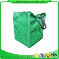 Heavy Duty Vegetable Planter Bags , Organic Grow Bags With PP Material Manufactures