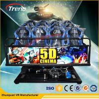 Children Entertainment Equipment Mobile 5D Cinema With Special Effects 220 V Manufactures