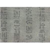 Wool Felt Upholstery Fabric , Wool Fabric For Coats Jacquard Design Manufactures