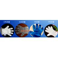 PE Disposable Gloves,Disposable Embossed Food Cleaning Household PE Gloves