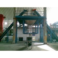 BB fertilizer Mixing System from Sannong Modern Mechanical Co., Ltd Manufactures