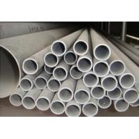 China Seamless Steel Pipe 304 manufacturer's price China supplier  6-630mm OD 1-50mm thickness on sale