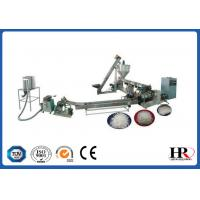 Ldpe Hdpe Pe Pp Film Plastic Recycling Machine , One Screw Granulator For Plastic Recycling Manufactures