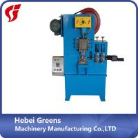 Buy cheap CNC Bucket Handle Making Machine with Durable Long Life with ISO9001 from wholesalers
