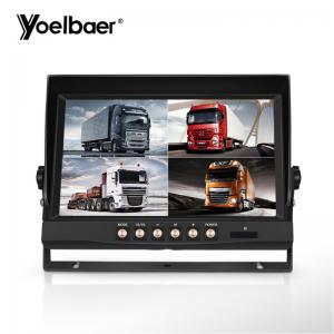 AHD Screen MDVR Recording Car Video Lcd Monitor 9 Inch High Brightness 500cd/m2 Manufactures