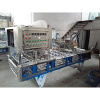 China Automatic Packaging Machine 120 Bottles / Min Speed Lunch Box Packing Machine on sale