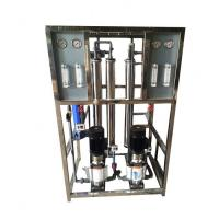Commercial Ro Water System , Stainless Steel Tank Ro Water Purifier Compact Design Manufactures