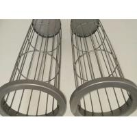 China Customized Air Filter Cage , Dust Filtration Units 50-6000mm Length 2mm Thick on sale