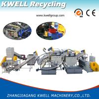 PE/PP Waste Plastic Recycling Machine/Film Recycling Washing Machine Manufactures