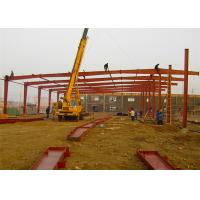 Pre-engineered warehouse ready made African project industrial steel frame warehouse shed Manufactures