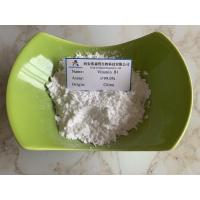 Best quality Thiamine mononitrate nitrate for cats horses cas 59-43-8 Manufactures