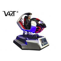 Buy cheap Strong Immersion 3 dof Motion System VR Racing Car with VR Glasses from wholesalers