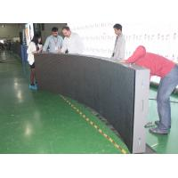 Full Color P20 Curved Flexible Led Screen For Indoor Wall Decoration Manufactures