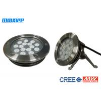 45w Pool Lights Underwater Led Fountain Lights Low Power Consumption Manufactures