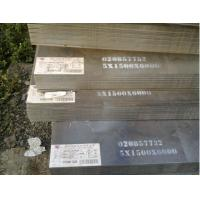 GB5313, API standard hot rolled ship steel plate D40 , structural steel plate Manufactures
