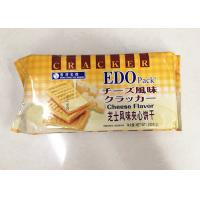 Center Seal Eco Friendly Snack Food Packaging Bags Customized Color ISO9001 Approved Manufactures