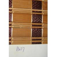 Bamboo Blinds (B077) Manufactures