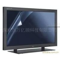 screen protector film for TV Manufactures