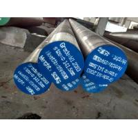 Hot Rolled Alloy Steel Bar Alloy Steel Rod Medium Carbon Steel 1 - 1500mm Diameter Manufactures
