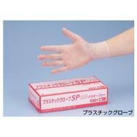 China Powder free disposable vinyl glove on sale