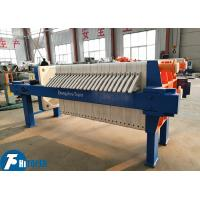 Manual Oil Filter Press Machine / Industrial Filter Press With Hydraulic Cylinder System Manufactures