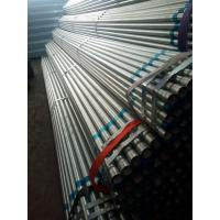 China Hot Dipped Galvanized Steel Pipes from China Borun steel company on sale