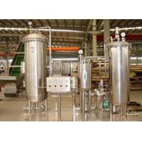 Quality Beverage Mixer for sale